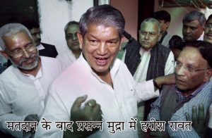 NEW DELHI, INDIA - MARCH 13: Union Minister of State for Agriculture and Parliamentary Affairs Harish Rawat at his residence on March 13, 2012 in New Delhi, India. Upset over being ignored for the job of chief minister of Uttarakhand, Harish Rawat claimed that he has support of more than 17 party MLA?s out of total 32. Only 13 party MLA?s were present during oath taking ceremony of Vijay Bahuguna. (Photo by Sanjeev Verma/ Hindustan Times via Getty Images)