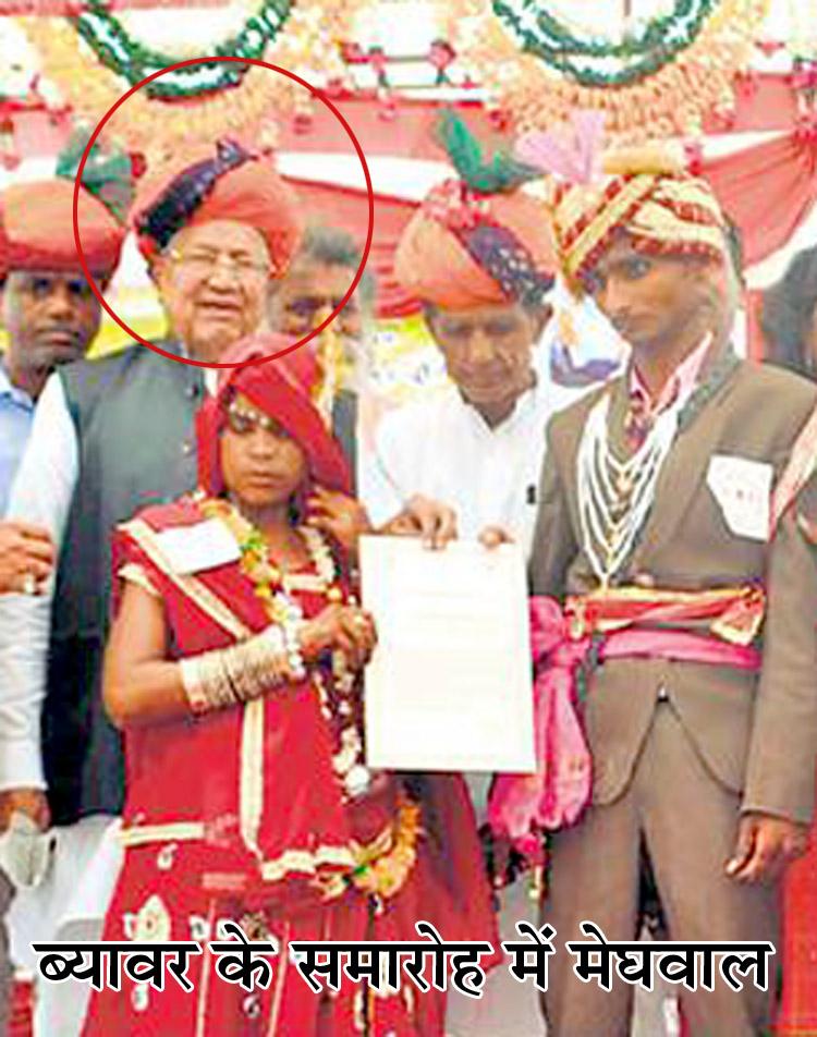 राजस्थान विधानसभा के अध्यक्ष कैलाश मेघवाल ने अफसरों की खाल खींचने की धमकी दी। क्या हो गया है मेघवाल को।